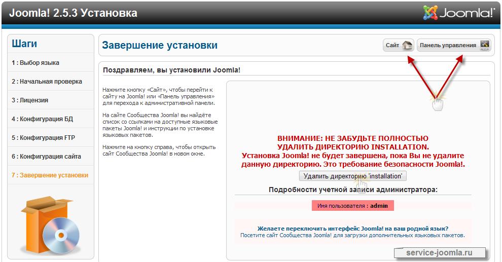Joomla удаленная работа заказать фрилансеру визитку