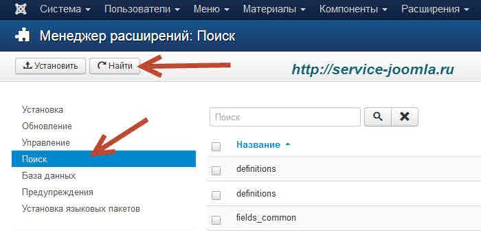 регистрация доменом в зоне pro
